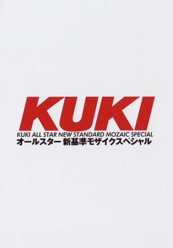 KUKI オールスター新基準モザイクスペシャル