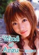Wind of ANZU