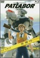 機動警察パトレイバー 劇場版 (Blu-ray Disc)