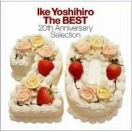 : Ike Yoshihiro The BEST