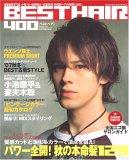 MEN'Sベストヘア400 2007年秋冬号—男の髪型'07秋冬号 (2007) (別冊JUNON)