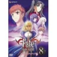 Fate/stay night 8 (通常版)