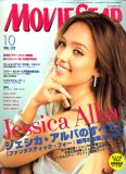 MOVIE STAR (ムービー・スター) 2007年 10月号 [雑誌]