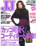 JJ (ジェィジェィ) 2007年 11月号 [雑誌]