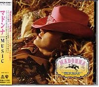 Madonna - CD Single - Zortam Music