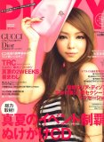 PINKY (ピンキー) 2007年 08月号 [雑誌]