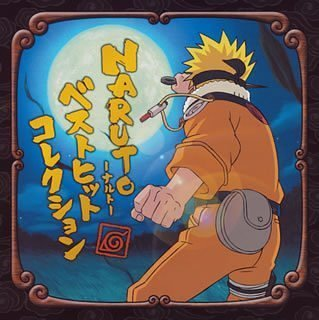 NARUTO-ナルト-Best Hit Collection