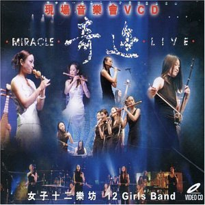 12 Girls Band - Miracle Live - Zortam Music