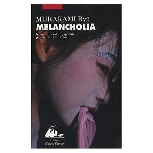 Murakami ryû 413P12NV49L._SS500_