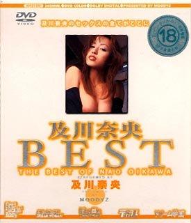 及川奈央BEST