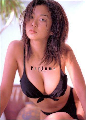 優香写真集/Perfume