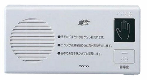 TOTO 音姫 トイレ用擬音装置 露出取付け YES300D