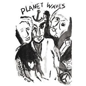 Bob Dylan - Planet Waves (SACD Remaster Box Set) - Zortam Music