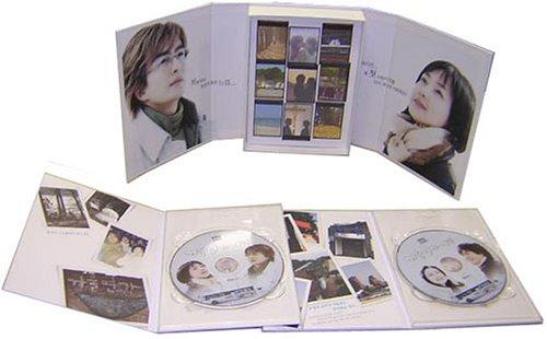 冬のソナタ Plusシリーズ第3集 冬のソナタ思い出の旅