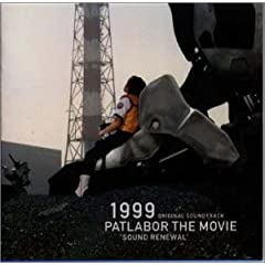 : 1999・PATLABOR the Movie SOUND RENEWAL