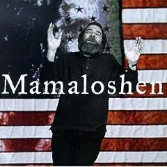 Mandy Patinkin's Mamaloshen