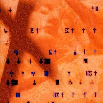 Yasunori Mitsuda - Xenogears: Original Soundtrack - Zortam Music