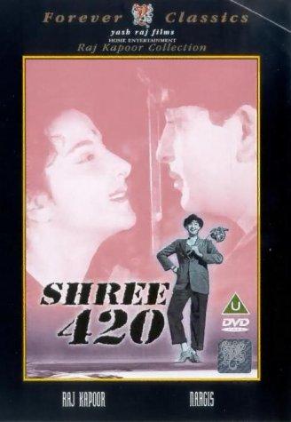 Shree 420 / Господин 420 (1955)