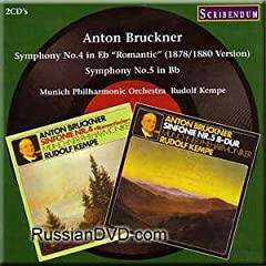 Bruckner - Symphony No.4, Symphony No.5 - Rudolf Kempe (2 CD Set) (UK Import)