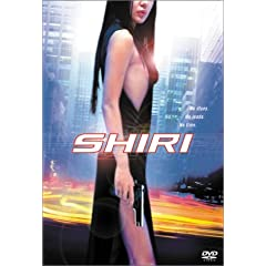 Shiri North American release DVD cover