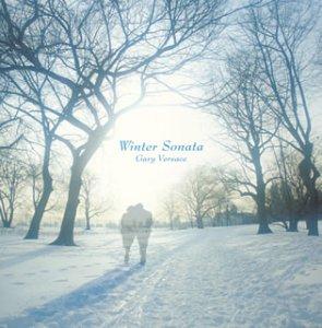 冬のソナタ