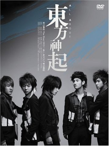 All About 東方神起