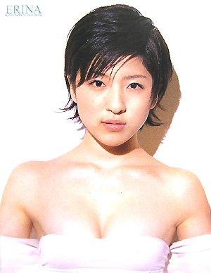 ERINA―松井絵里奈初写真集