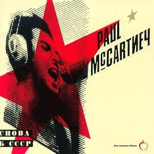 Paul McCartney - B-Sides Complete Vol. 5 - Zortam Music