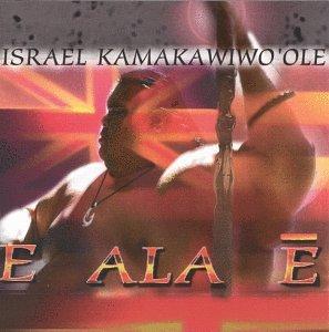 Israel Kamakawiwo