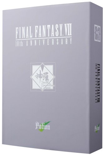 FINAL FANTASY VII 10th ANNIVERSARY POTION