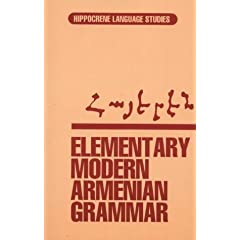 Elementary Modern Armenian Grammar