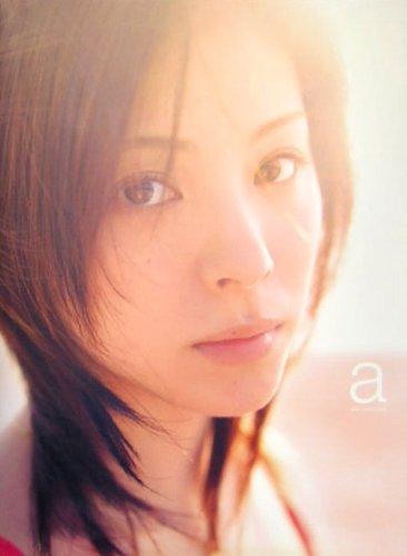 松浦亜弥写真集「a」