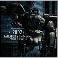 : 2002 / PATLABOR 2 the Movie SOUND RENEWAL