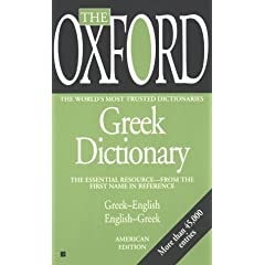 The Oxford Greek Dictionary