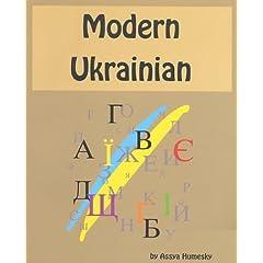 Modern Ukrainian
