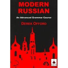 Modern Russian: An Advanced Grammar Course