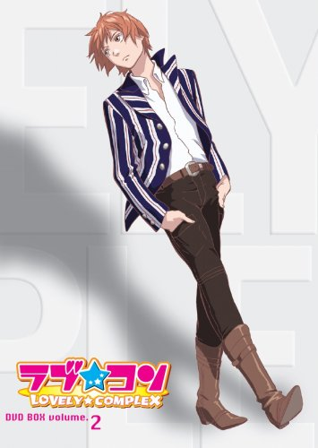 ラブ★コン DVD BOX volume.2 【完全生産限定版】