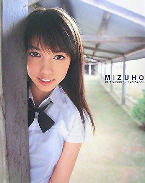 秦みずほ初写真集MIZUHO