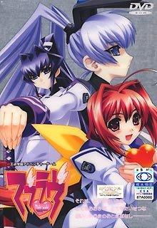 マブラヴ DVD-ROM版