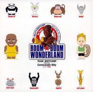 BILLY'S BOOTCAMP オフィシャル・テーマソング BOOM BOOM WONDERLAND