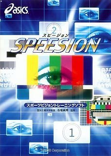 SPEESION