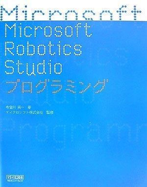 ロボット プログラミング