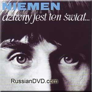 Czeslaw Niemen - Dziwny Jest Ten Swiat - Zortam Music