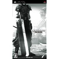 クライシス コア -ファイナルファンタジーVII-(ファイナルファンタジーVII 10th アニバーサリー リミテッド)(新型PSP本体『PSP-2000ZS』&「バスターソード ストラップ」同梱)