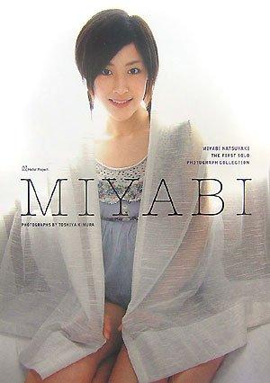 MIYABI―夏焼雅ファーストソロ写真集