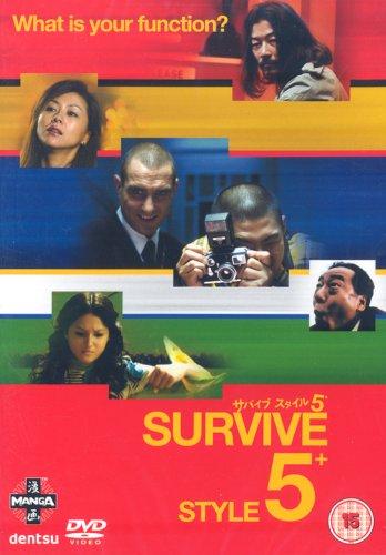Survive Style 5+ / Манера выживать 5 (2003)