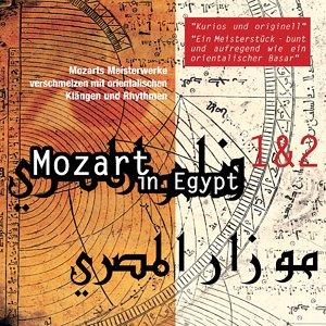 Mozart - Mozart in Egypt Vol. 1 & 2 - Zortam Music