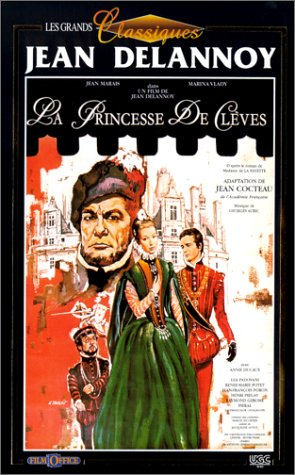 La Princesse De Cleves (Princess of Cleves) / Принцесса Клевская (1961)