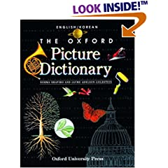 The Oxford Picture Dictionary English/Korean