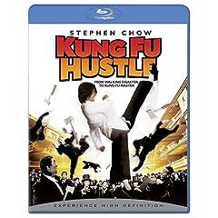 blu-ray kung fu hustle